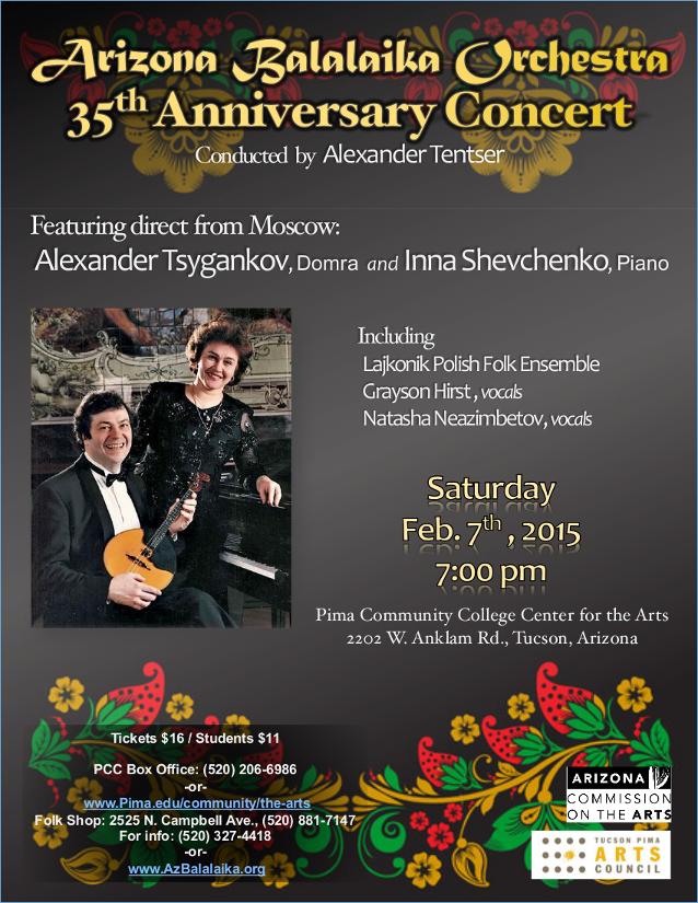 Arizona Balalaika Concert Poster, 2-7-2015