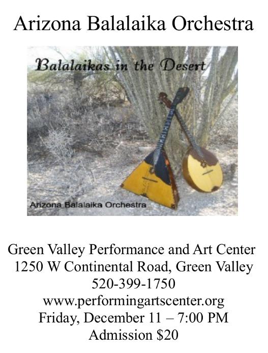 Green-Valley-Flyer-2015