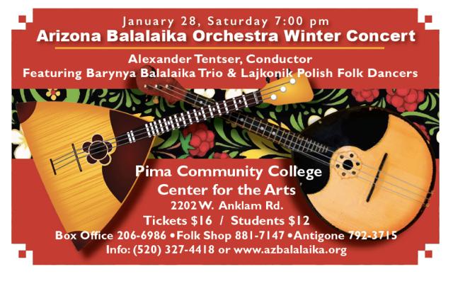 AzBalalaika 2017 Concert e-flyer